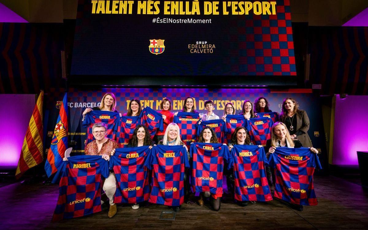 El Barça celebra la jornada 'Talento más allá del deporte' y analiza los retos y las oportunidades para construir una sociedad equilibrada