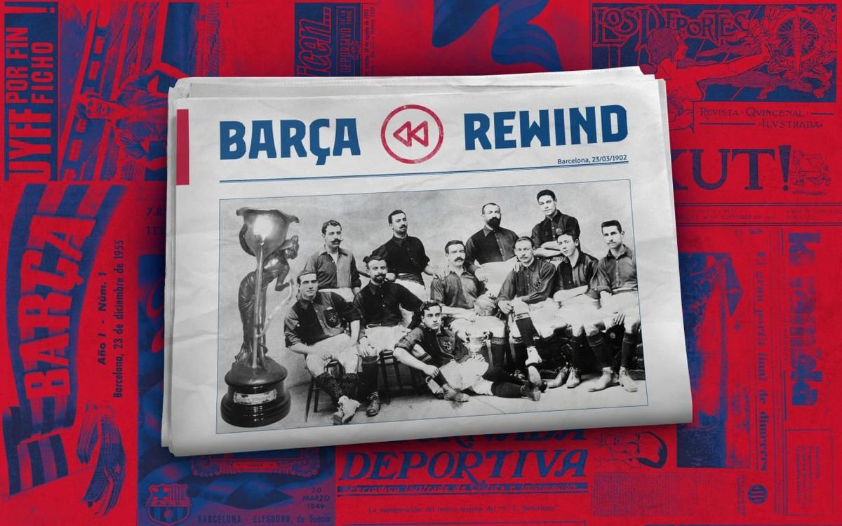 Barça Rewind: The first ever title