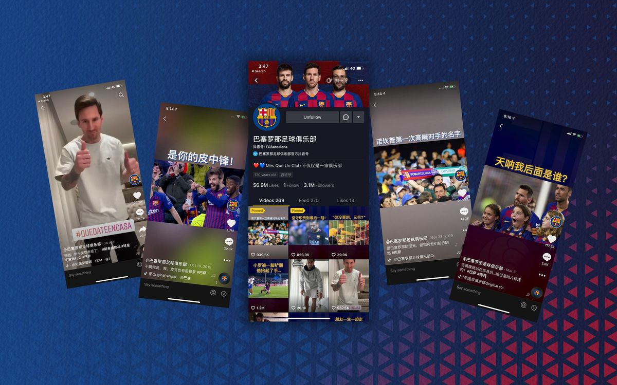 FC Barcelona becomes the football club with the most followers on Douyin