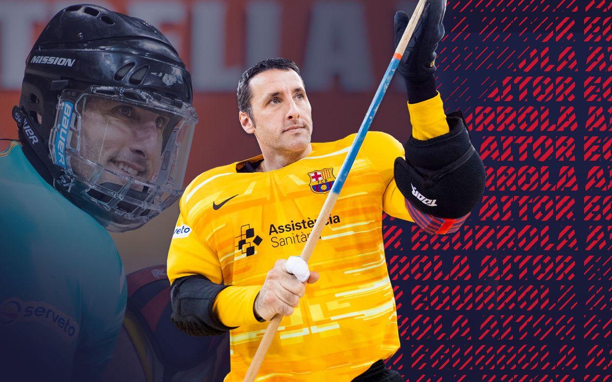 Aitor Egurrola renova amb el Barça fins al 2021