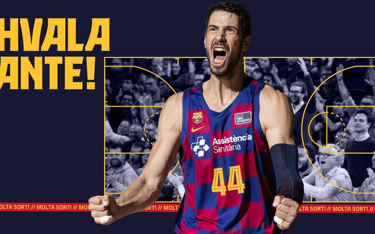 Ante Tomic to leave Barça after 8 seasons