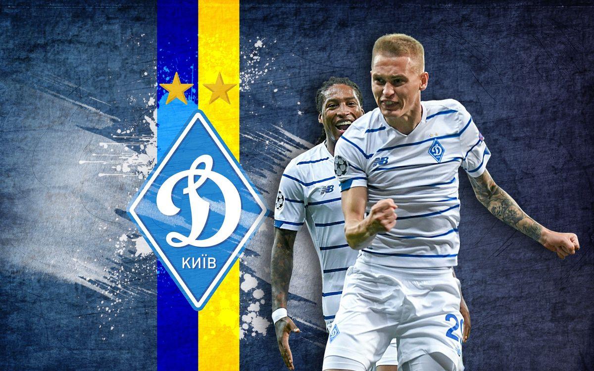 Los rivales en la Champions: el Dinamo de Kiev