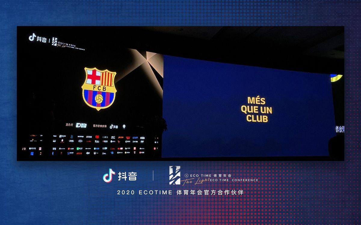 El Barça, reconocido como el club de futbol más popular en Douyin en 2020