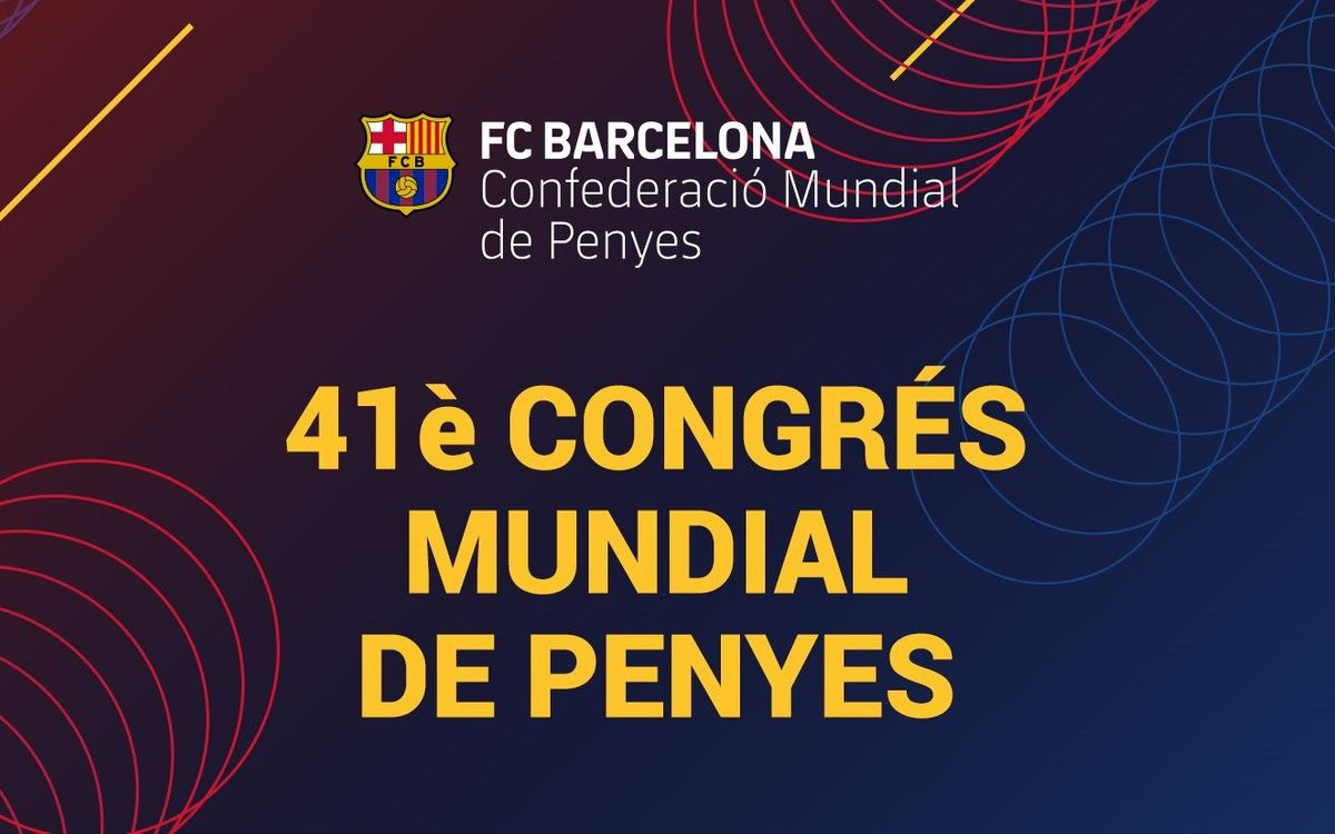 41st World Congress of Supporters' Clubs: January 17 in remote format