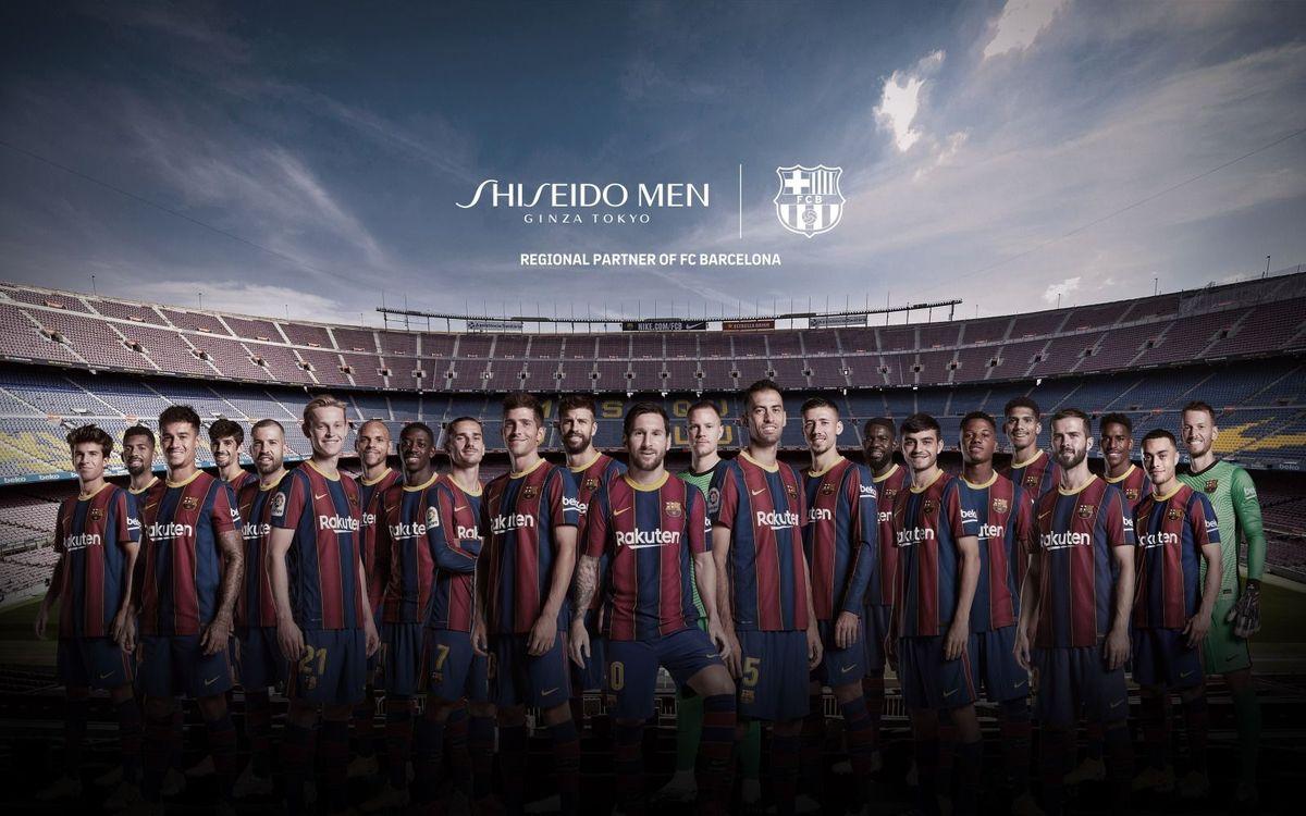FCバルセロナ、新オフィシャルパートナーとしてSHISEIDO MENと契約
