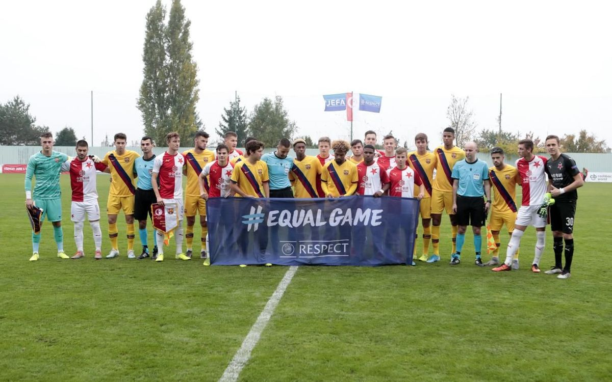 The 2020/21 UEFA Youth League cancelled