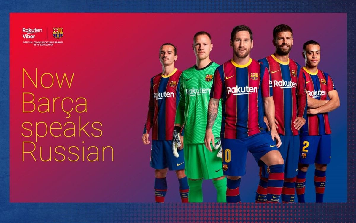 Barça launches first social network in Russian