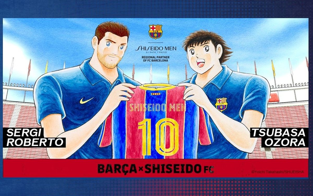 FC Barcelona teams up with SHISEIDO MEN and Captain Tsubasa to promote men's skincare