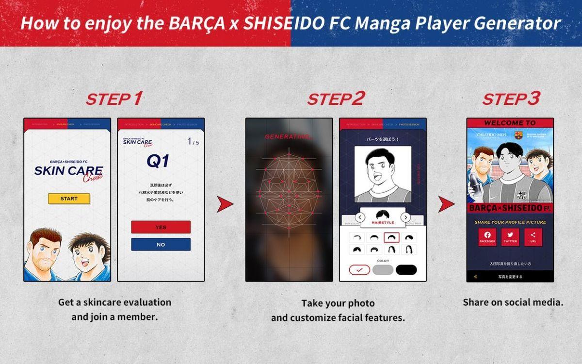 Captain Tsubasa_ Instructions_Low