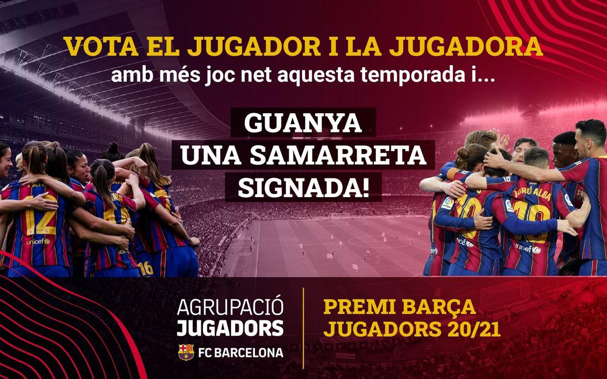 Comença el període de votacions pel 13è Premi Barça Jugadors