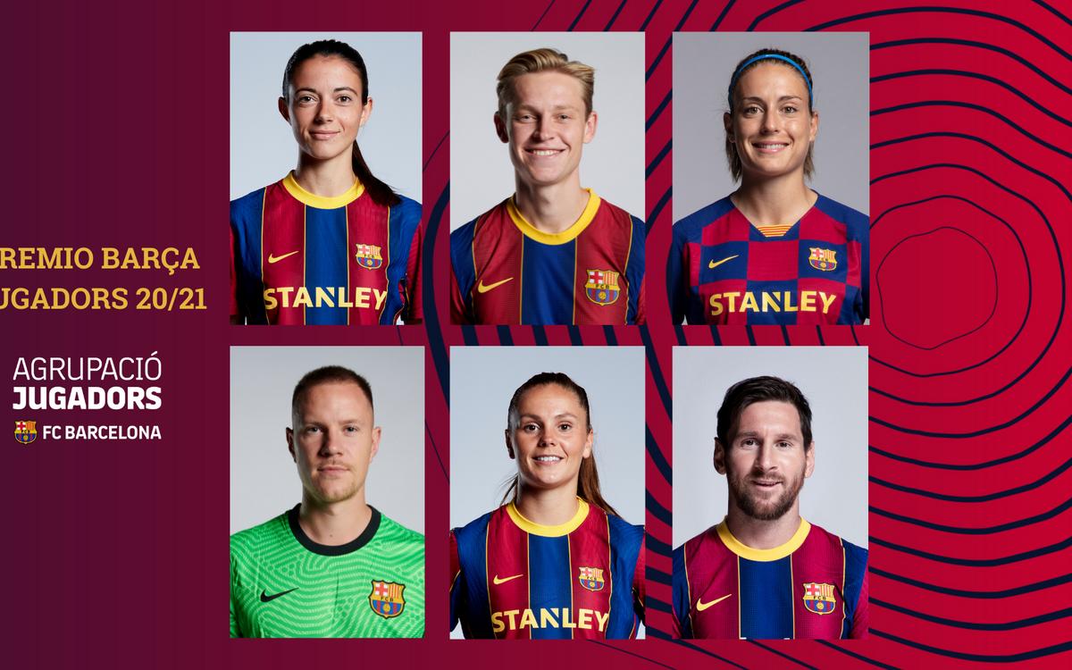 El 13º Premio Barça Jugadores ya tiene finalistas