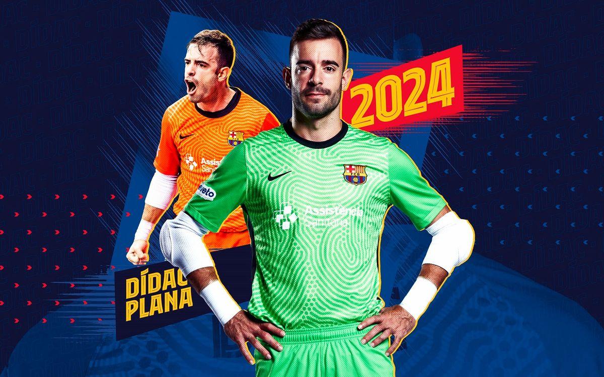 Dídac Plana renova fins al 2024
