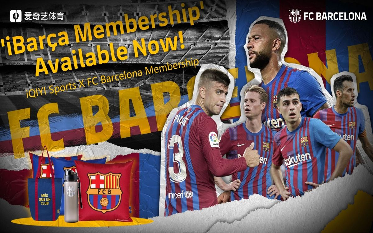 Barça teams up with iQIYI sports to create digital membership for fans in China