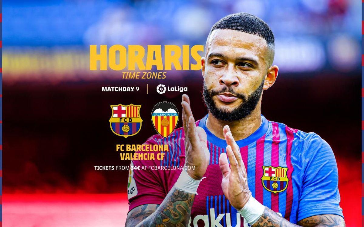 FC バルセロナ - バレンシア戦ガイド