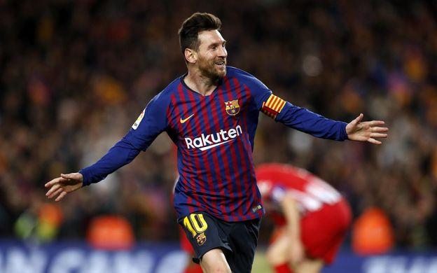 Real Sociedad | La Liga Matchday 33